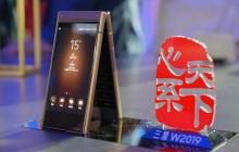 三星第十一代商务旗舰W2019发布;美国实现120KW无线充电