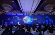 """把握硬科技发展机遇,2018""""一带一路""""硬科技产业投资高峰论坛在西安举行"""