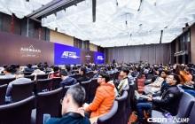 AI技术实力图谱全解析!2018中国AI开发者大会重磅来袭