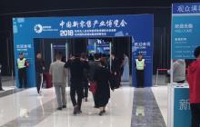 【圆满闭幕】杭州新零售产业展完美演绎智能无人零售科技产品