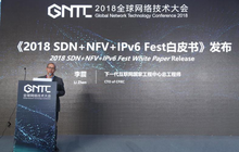 《2018 SDN+NFV+IPv6 Fest白皮书》发布