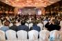 2018中国国际建筑智能化峰会闪耀西安,聚焦新型智慧产业
