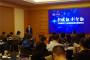 艺赛旗RPA金融业应用场景研讨会成功落幕,探讨新赋能、新智能