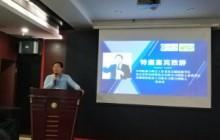 2018智能机器人产业发展论坛在深圳成功举行