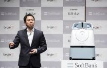 热爱机器人的软银,又给它的家族添了一名新成员Whiz