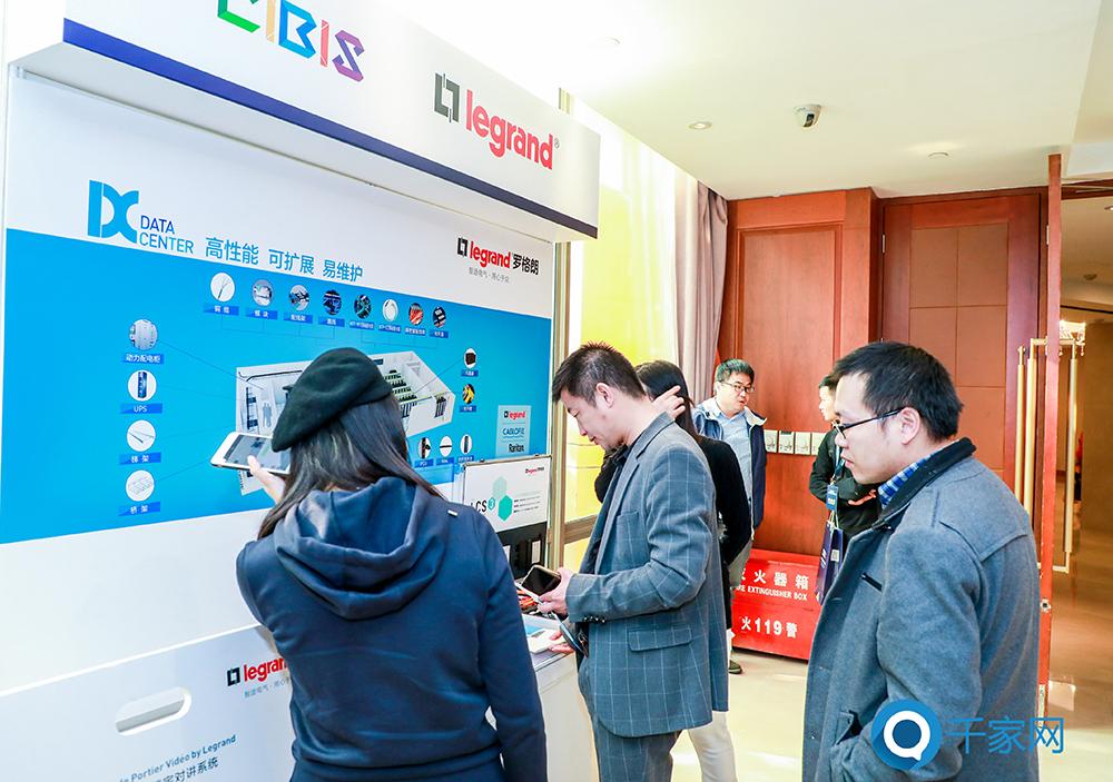AI赋能智慧产业,中国国际建筑智能化峰会上海站成功举办!