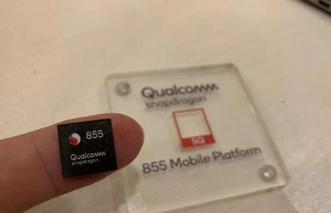 高通骁龙855强势上线:7nm工艺,性能较845提升至少3倍,全面支持5G