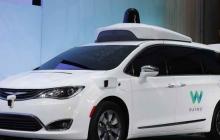 谷歌Waymo在美国亚利桑那州推出商业无人驾驶出租车服务