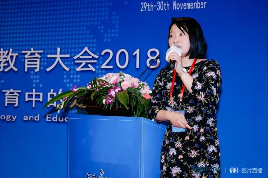 第二届EduInno智慧教育大会2018圆满落幕!
