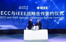 IEEE标准协会与边缘计算产业联盟(ECC)签署战略合作协议