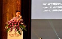 意能通CEO刘雨松:用AI的力量解放客服需求