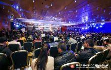第十三届中国IDC产业年度大典完美落幕,为企业数字化转型路上增添新动能