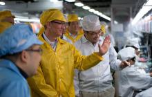 苹果四大供应商向高通索赔90亿;金立否认裁定破产清算