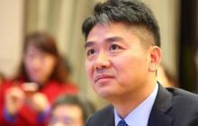 美检方不予起诉刘强东,性侵案正式结案