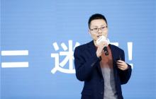 """镁客网张培青:关于硬科技的""""新""""故事"""