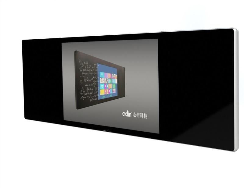 欧帝科技周雪松:一块屏幕或许不能改变命运,但会让教育发展更好