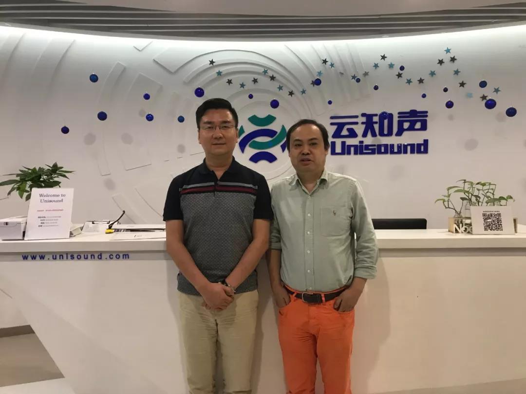 沸腾新十年 | 中国语音产业江湖和科大讯飞的前半生