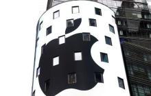 苹果公司专利官司再次败诉;恒大大手笔并购NEVS,决心进入新能源