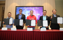 Airdoc全球AI专利赋能,五方战略合作中国视光大健康
