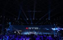 人工智能未来发展峰会在沪举行 深兰科技助力推进城市智能化