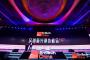 《麻省理工科技评论》在京举办第二届 EmTech China 峰会,顶级科技头脑打造年度最强话语场