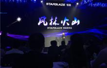 忆芯科技发布新一代国产主控芯片STAR1000P!4月完成量产版本
