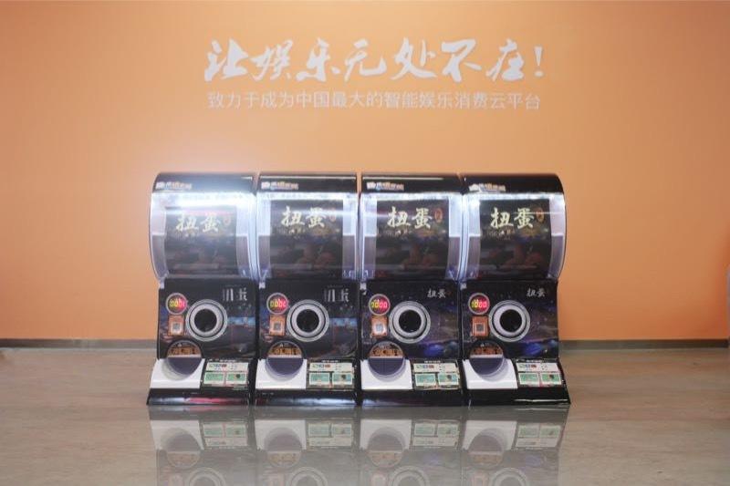 小竹物联张佳:为什么放弃IoT大赛道,选择游戏娱乐?
