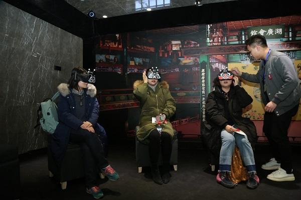 """""""数剧京韵""""京剧数字传承与创意体验活动在京开启"""