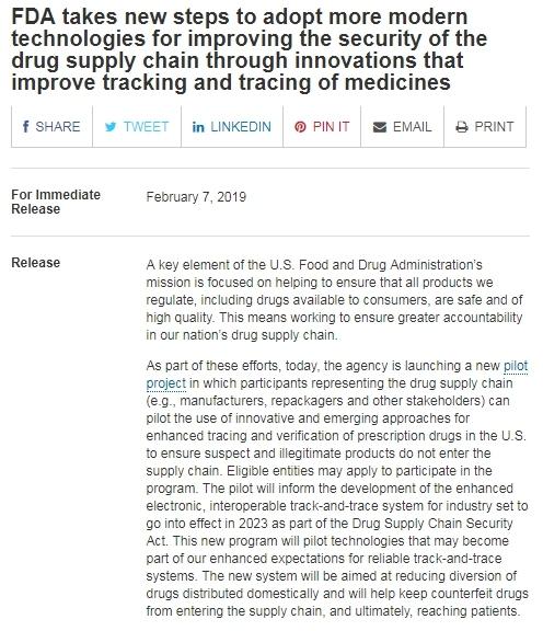 FDA试点项目将测试区块链,以遏制假药;努比亚折叠屏新品将亮相MWC2019