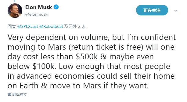 马斯克:只要10万美元,带你移居火星