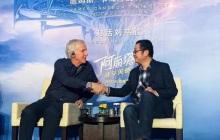 刘慈欣对话卡梅隆:《三体》的深度和广度,需要至少6部电影才能完美呈现