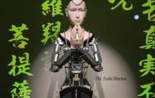 """身价1亿日元的""""机器人观音""""问世,为普罗大众讲解佛义"""