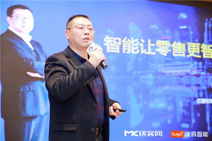 AI赋能·智联万物-AIoT开发者沙龙苏州站落下帷幕,热议AIoT技术与商业化结合