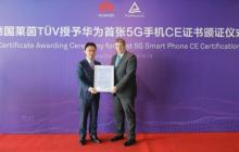 华为Mate X成首款获CE认证的5G手机,且Mate 20 X 5G版本已在路上