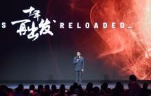 鹰云智能亮相2019阿里云峰会·北京,首发免费SaaS运营服务平台