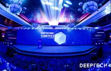 DeepTech 2019生命科学论坛成功举办,发布2019生命科学领域十大技术趋势和创新人物!