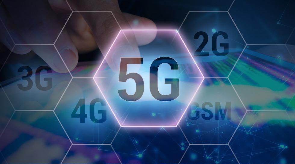 5G让智慧城市前景无限-浙江义乌网