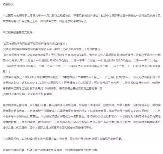 张汝京:一切都可以从头再来
