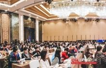 GMTS 2019于3月22日在上海圆满落幕!