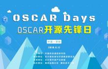 本土开源的力量!OSCAR开源先锋日深圳圆满举办