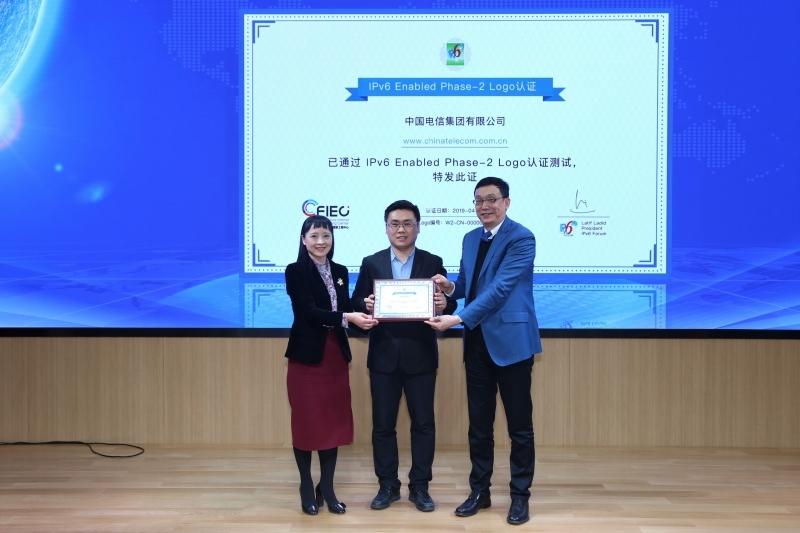 《2018-2019全球IPv6支持度白皮书》发布,江北新区IPv6示范区建设正式启动