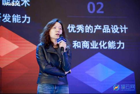 FUS猎云网2019年度人工智能产业峰会:智能变革时代,创新独角兽抢占先机