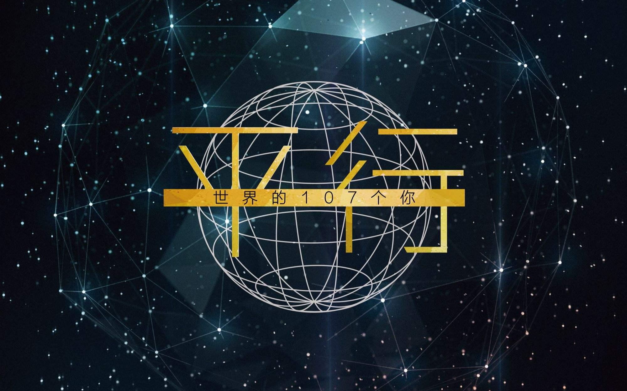 """""""平行宇宙""""要证实?科学家打造出预测多个""""未来""""的量子计算机"""