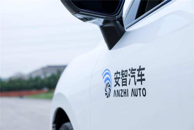 安智汽车完成数千万A+轮融资,领跑中国ADAS量产创新双车道