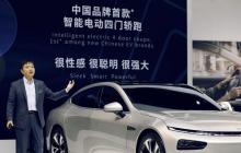 第二代智能汽车小鹏P7首度亮相,新运营+新零售助力小鹏汽车加速前行
