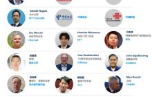 全球通信大咖齐聚上海预商用5G产业峰会