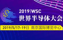 2019 WSC 世界半导体大会