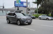 Uber自动驾驶部门融资;百度总裁张亚勤当选美国人文与科学院院士