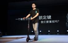 快轮刘峰:用天才发明解决城市最后5公里出行问题