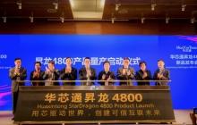 高通中国合资公司倒闭;特斯拉缩减董事会成员